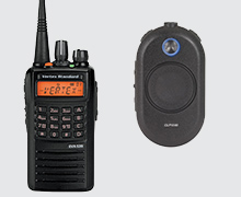 Motorola & Vertex Standard Two Way Radios By Industry